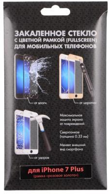 Защитное стекло ударопрочное DF iColor-08 (rose gold) для iPhone 7 Plus 0.33 мм