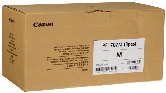 Картридж Canon PFI-707 M для iPF830/840/850 пурпурный тройная упаковка 9823B003 утилизаторы подгузников ubbi 75 пластиковых мешков тройная упаковка по 25 шт