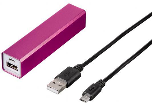 Портативное зарядное устройство Hama Candy Bar 2600мАч розовый 00124405