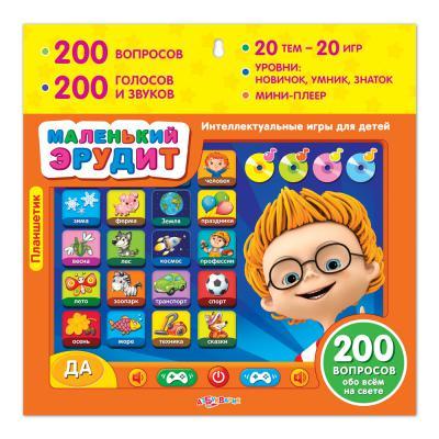 Детский обучающий планшет Азбукварик Маленький эрудит 141-4(038-7) азбукварик планшет кто самый умный азбукварик
