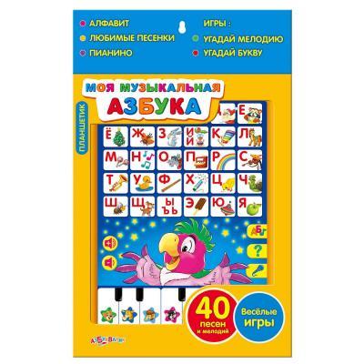Детский обучающий планшет Азбукварик Моя музыкальная азбука 4630014080727