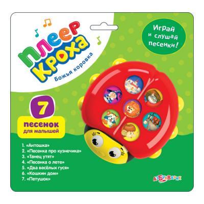 Купить Интерактивная игрушка Азбукварик Плеер-кроха Божья коровка от 2 лет разноцветный 055-0, АЗБУКВАРИК, 11 см, пластик, унисекс, Интерактивные игрушки