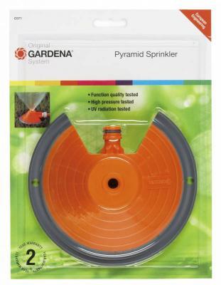 Дождеватель Gardena Pyramid 00971-32.000.00 дождеватель gardena os 140 08220 29 000 00