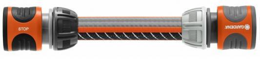 Комплект полива Gardena Comfort Flex 18040-20.000.00 цена