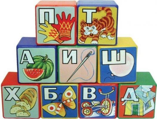 Кубики Строим вместе Алфавит 9 шт 5113