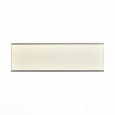 Настенный светодиодный светильник ST Luce Percetti SL567.501.01