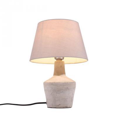 Настольная лампа ST Luce Viardo SL978.334.01
