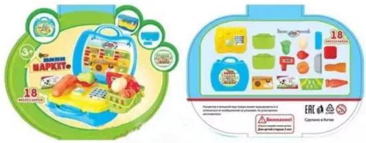 Игровой набор Shantou Gepai Минимаркет в чемоданчике 18 предметов 2108 игровой набор shantou gepai азбука магнитная 703