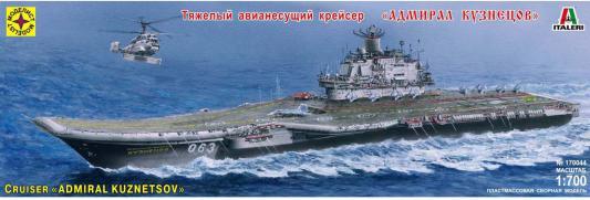 Крейсер Моделист Адмирал Кузнецов 1:700  170044 корабль моделист атомный подводный крейсер курск 1 700 черный пн170075