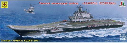 "Крейсер Моделист ""Адмирал Кузнецов"" 1:700"