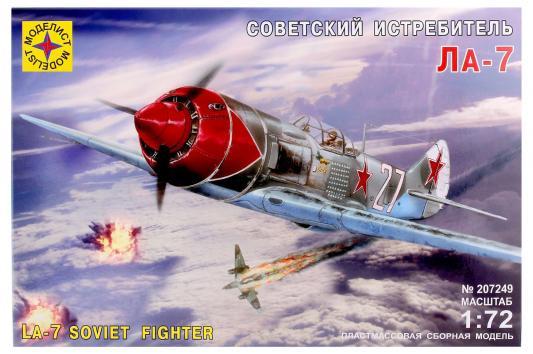 Самолёт Моделист Советский истребитель Ла-7 1:72 самолёт моделист палубный супер этандар 1 72 207215