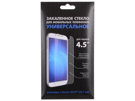 """Защитное стекло DF Uni-03 универсальное для смартфонов 4.5"""""""