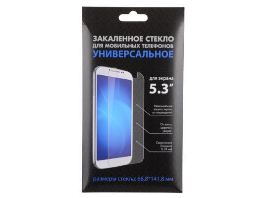 """Защитное стекло DF Uni-06 универсальное для смартфонов 5.3"""""""