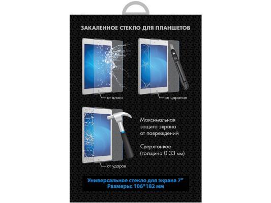 Защитное стекло DF Uni-08 универсальное для смартфонов 7 защитные стекла prime защитное стекло универсальное 4 7
