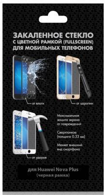 Защитное стекло DF hwColor-05 для Huawei Nova Plus с рамкой черный цена и фото
