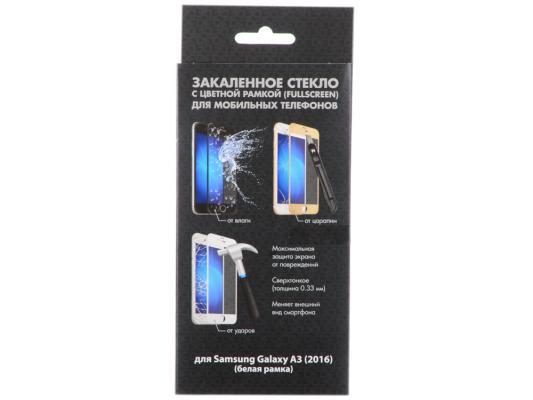 Защитное стекло DF sColor-07 для Samsung Galaxy A3 2016 с рамкой белый