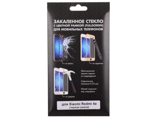 Защитное стекло DF xiColor-08 для Xiaomi Redmi 4A с рамкой черный
