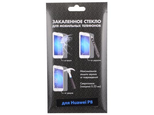 Защитное стекло DF hwSteel-09 для Huawei P8