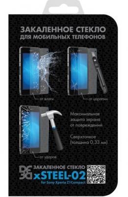 Защитное стекло DF xiSteel-02 для Xiaomi Redmi 2