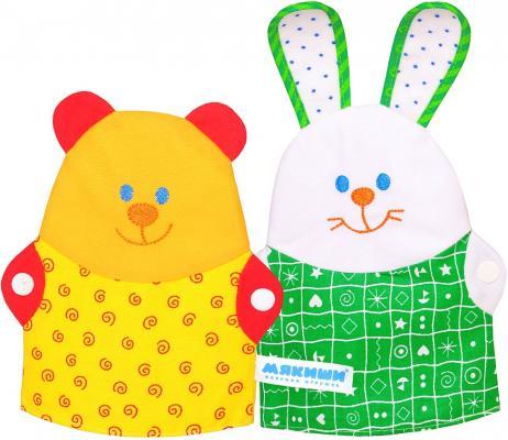 Кукла на руку МЯКИШИ Зайка и Мишка 17 см  229