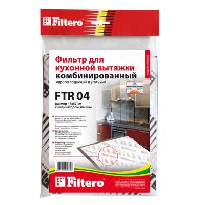 Фильтр для пылесоса Filtero FTR 04