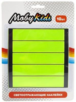"""Светоотражающие наклейки Moby Kids """"Полоски"""" зеленый"""