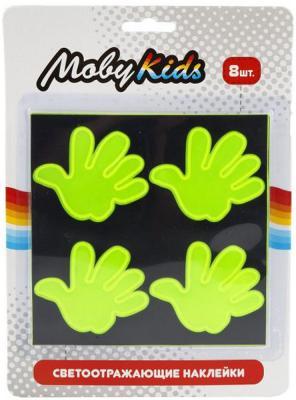 Набор наклеек светоотражающих Moby Kids 8 шт moby kids для прыжков со звуком красный