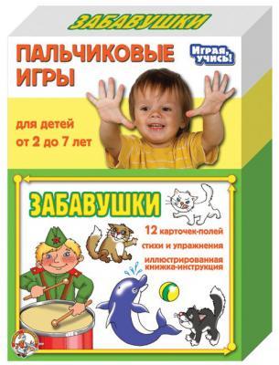"""Настольная игра Десятое королевство развивающая """"Забавушки"""" 1363"""