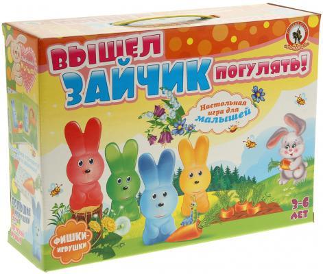 Настольная игра Русский Стиль Вышел зайчик погулять