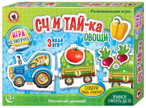 Настольная игра развивающая Русский Стиль «Считай-ка» Овощи 3270 настольная игра развивающая русский стиль панорама каникулы в простоквашино 3472