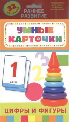 Купить Развивающие карточки Росмэн Умные карточки 23676, Обучающие материалы для детей