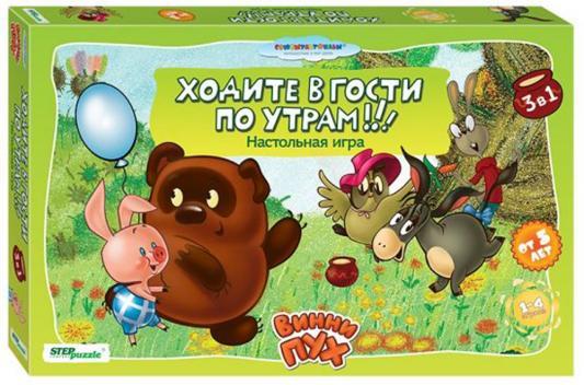 """Настольная игра Step Puzzle ходилка """"Ходите в гости по утрам"""", 3в1"""