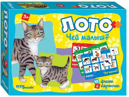 Настольная игра Step Puzzle лото Чей малыш? 80305 лото дикие животные 36 деревянных фишек 6 карточек