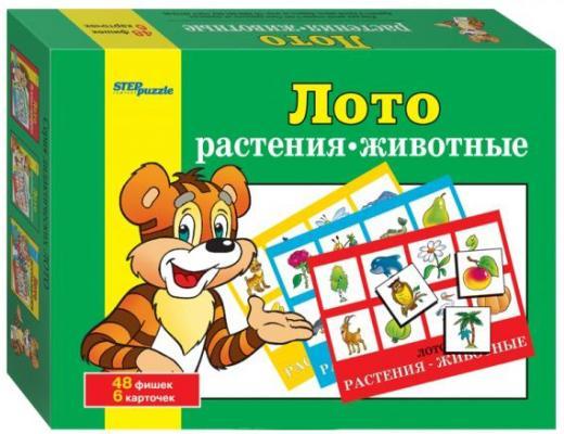 Настольная игра Step Puzzle лото Растения-животные 80303 животные и растения экологические очерки