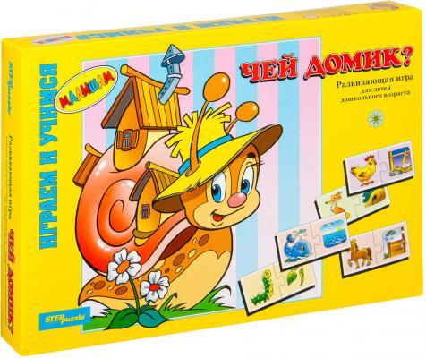 Настольная игра Step Puzzle развивающая Чей домик 76012 настольная игра step puzzle развивающая чей домик 76012
