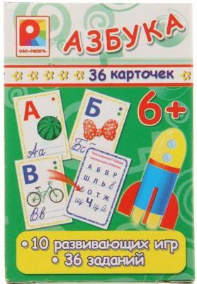 Развивающая игра Оригами Азбука игровые наборы алисенок набор английская азбука 76 букв