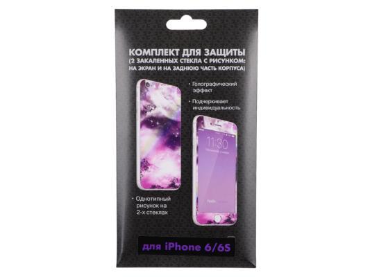 Комплект для защиты из 2 цветных стекол для iPhone 6/6S DF iPicture-03 (Space)