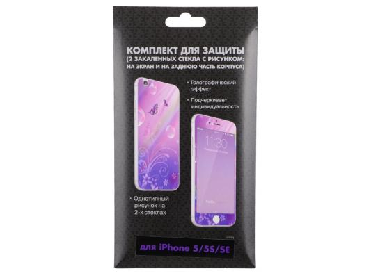 Защитное стекло ударопрочное DF iPicture-02 (Butterfly) для iPhone 5S iPhone 5SE iPhone 5 0.33 мм 2шт