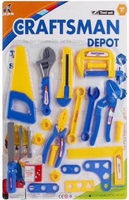 Набор инструментов Shantou Gepai 22 предмета  6201-2