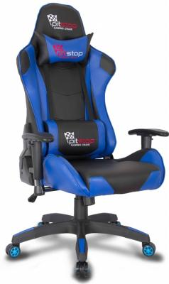 Кресло руководителя College XH-8062 черно-синий