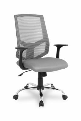 Кресло College HLC-1500F-1C серый кресло college hlc 1500 f 1c серый