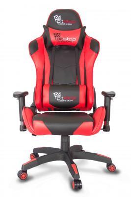 Кресло руководителя College XH-8062 черно-красный