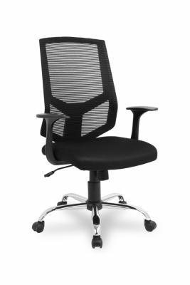 Кресло College HLC-1500F-1C черный кресло college hlc 1500 f 1c серый