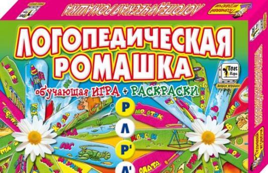 Настольная игра ИгриКо развивающая Логопедическая Ромашка Л-Р + 6 раскрасок 0571 настольные игры trefl настольная игра времена года