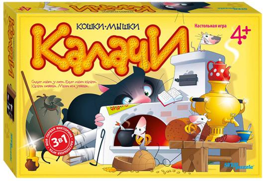 Настольная игра Step Puzzle семейная Калачи - Кошки-мышки step puzzle домино 55 лучших игр мира
