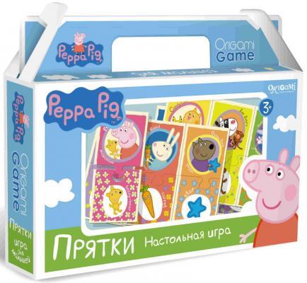 Напольная игра ОРИГАМИ развивающая Peppa Pig Прятки origami peppa pig настольная игра прятки