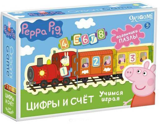Настольная игра ОРИГАМИ развивающая Peppa Pig Паровозик Цифры и Счет origami peppa pig настольная игра прятки