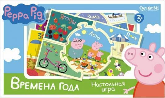 Настольная игра ОРИГАМИ развивающая Peppa Pig Времена года настольные игры trefl настольная игра времена года