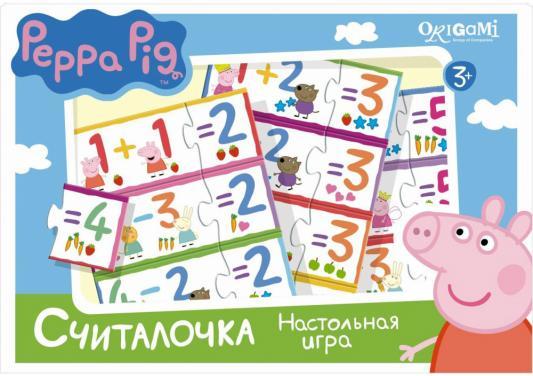 Настольная игра ОРИГАМИ развивающая Peppa Pig. Считалочка 01574 origami peppa pig настольная игра прятки