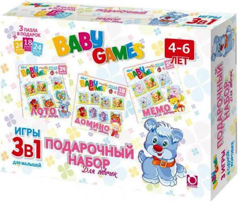 Настольная игра развивающая ОРИГАМИ 3в1. Для девочек. Лото Мемо Домино+3мини-пазла 279 подарочный набор оригами peppa pig 3в1 лото мемо домино 3мини пазла 01602